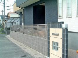 福岡県福岡市城南区 U様邸 フェンス施工例