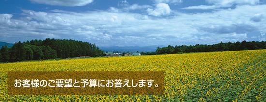 福岡県春日市 エクステリア ガーデニング 太陽ハウジング イメージ画像です